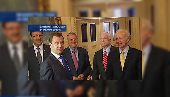 Дмитрий Медведев встретился со спикером палаты представителей