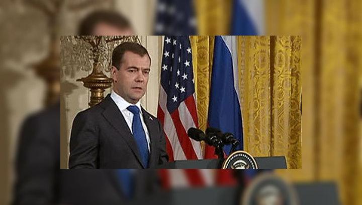 """Медведев и Обама: """"перезагрузка"""" удалась"""