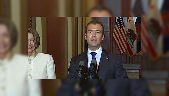 Медведев надеется на вклад законодателей в развитие отношений РФ и США