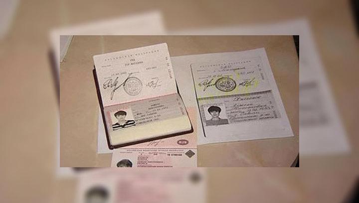 Из-за ошибки чиновников семья лишилась российского гражданства