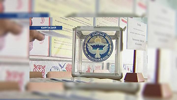 В Киргизии начинается референдум