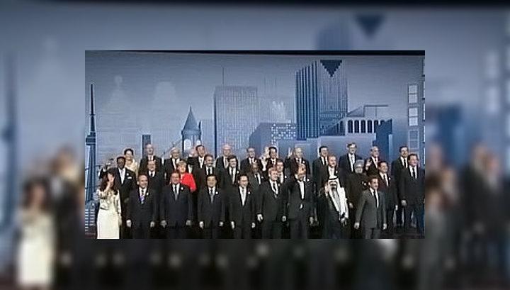 Саммит G20 завершился принятием итоговой декларации