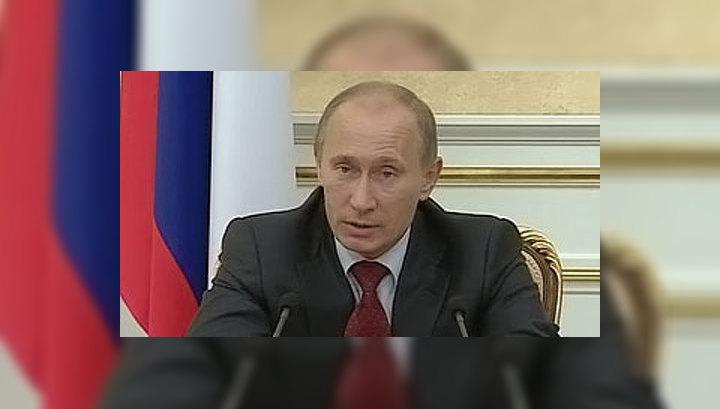 Заседание президиума правительства: от Ленинградки до пенсий