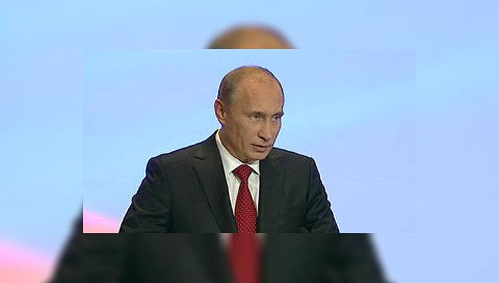 Путин сформулировал стратегию развития Северного Кавказа