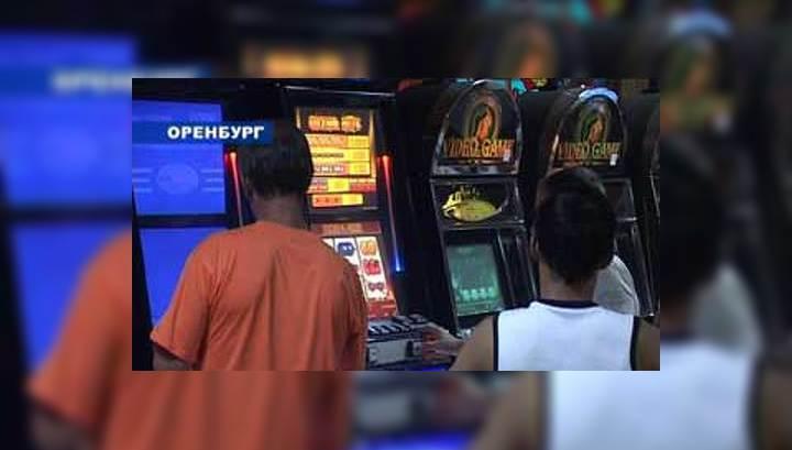 как остановить зависимость от игровых автоматов 2008год
