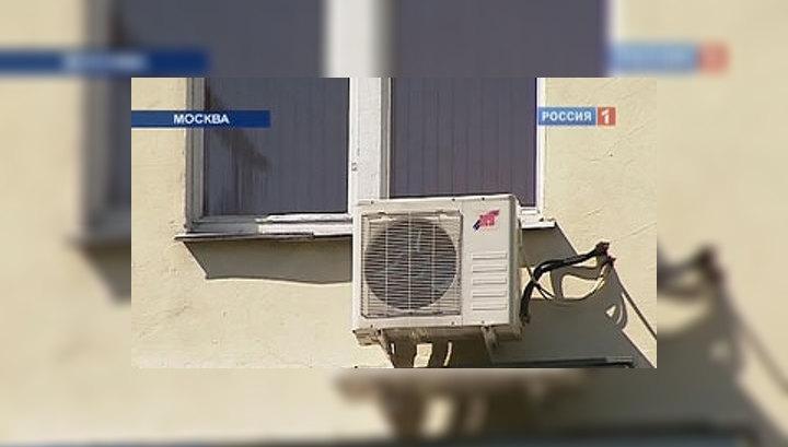 Установка кондиционера бти ремонт кондиционеров домашних самсунг