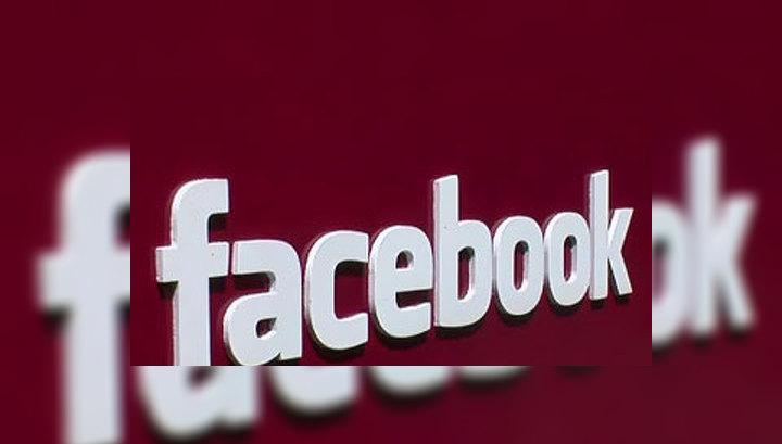 За 6 лет Facebook объединил полмиллиарда пользователей