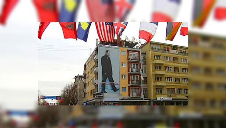 Ситуация в Косове вызывает у Москвы серьезную озабоченность