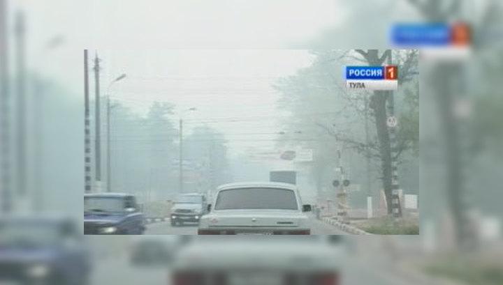Тульскую область накрыла плотная пелена дыма