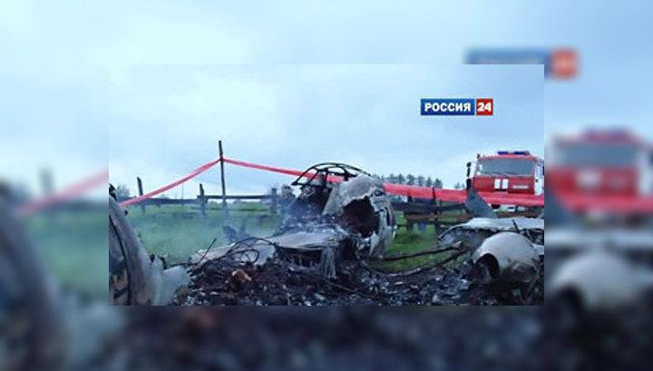 В Красноярском крае 4 августа - день траура по погибшим в авиакатастрофе
