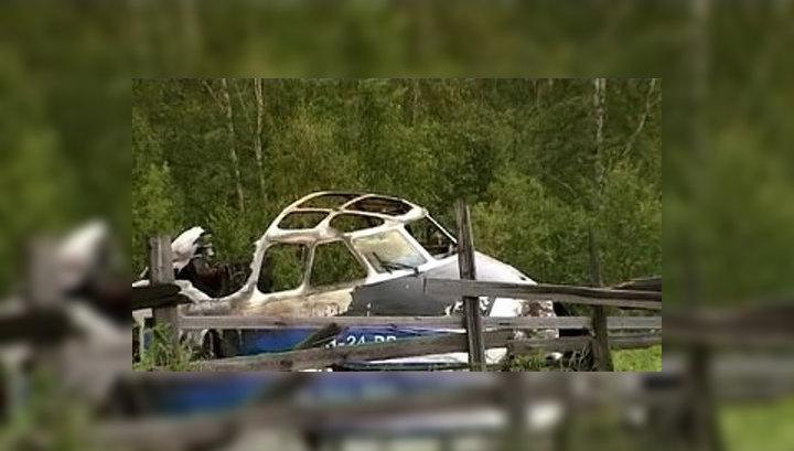 Разбившийся Ан-24 отклонялся от места посадки
