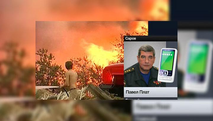Пожар в Сарове авиация МЧС тушит вслепую