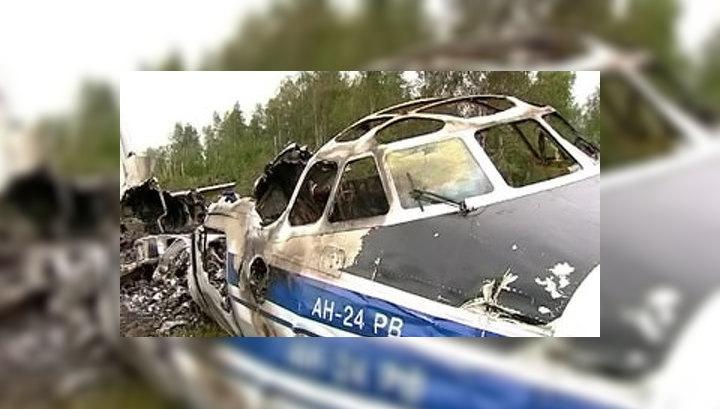 Опознаны тела погибших в катастрофе Ан-24