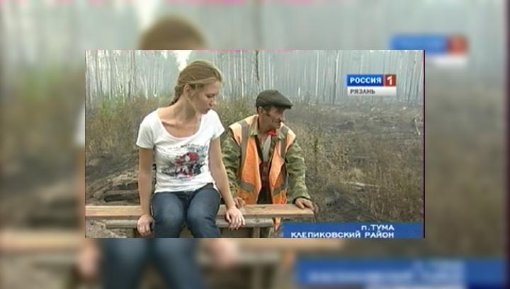 Жители поселка Голованово готовятся вернуться в спасенный поселок