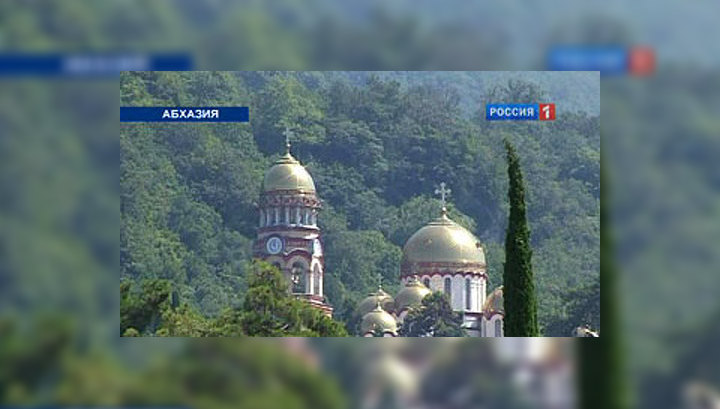 Россия пообещала дальнейшую поддержку Южной Осетии и Абхазии