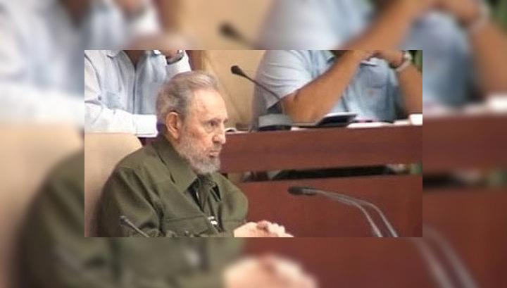 Фидель Кастро впервые за четыре года выступил в парламенте Кубы