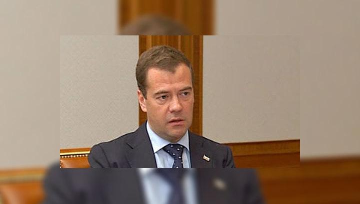 """Медведев потребовал наказать чиновников за """"откаты"""""""
