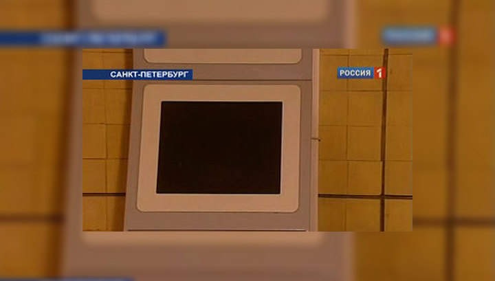 Многие районы Санкт-Петербурга остались без света