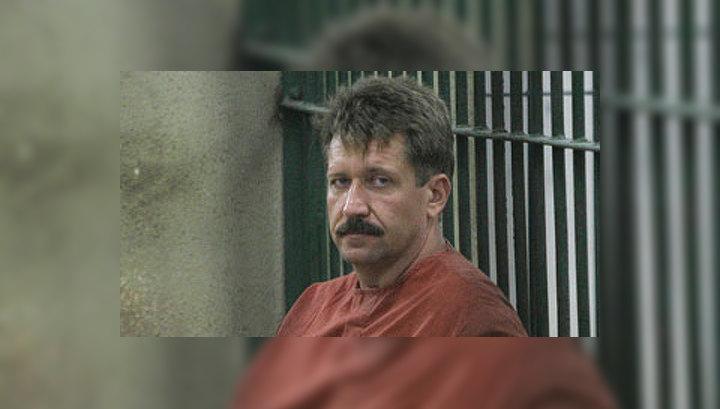 Лавров: Бут приговорен к 25 годам абсолютно незаслуженно