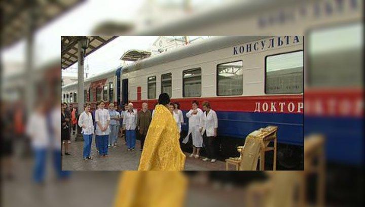 Красноярский поезд здоровья начинает прием пациентов
