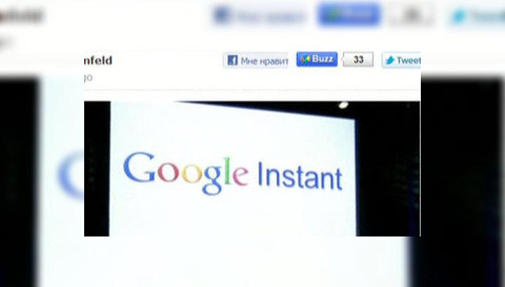 Вести.net: у Яндекса и Google появились новые возможности