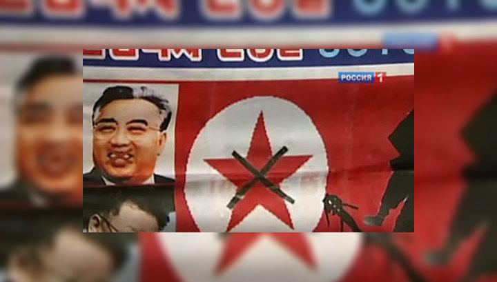 В КНДР может быть объявлен преемник Ким Чен Ира