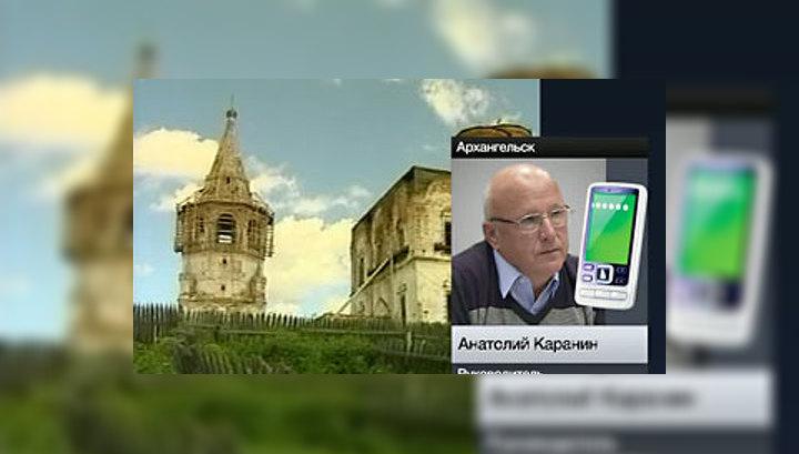 Анатолий Каранин: подлинность останков Иоанна VI подтверждают 25 признаков