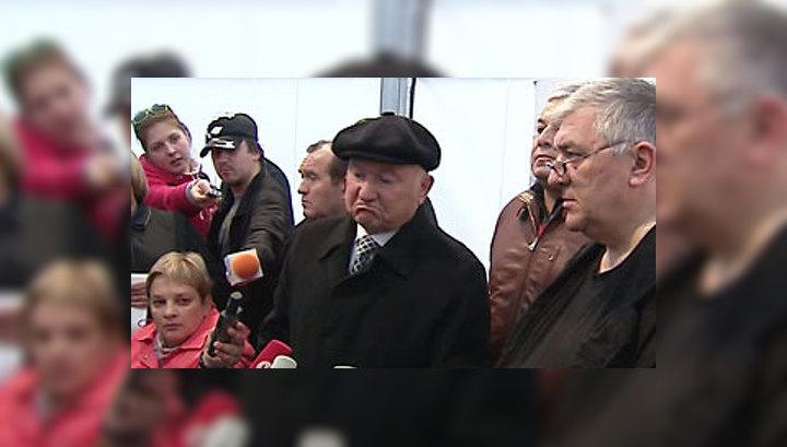 Подписан указ о прекращении полномочий мэра Москвы