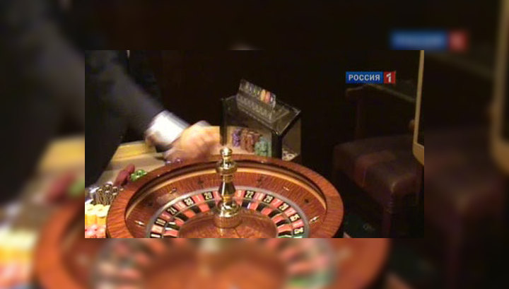 Закрытие казино на бахрушина видео казино тахко