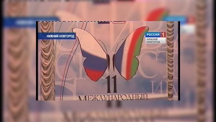 11 Международный Сахаровский фестиваль получился самым масштабным