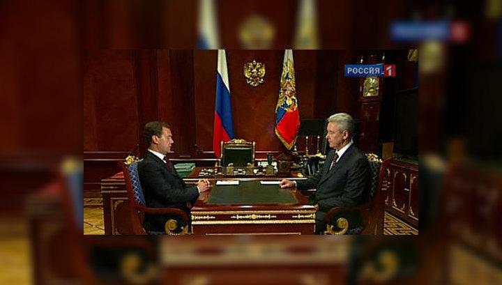 Медведев: Собянину работа мэра Москвы по плечу
