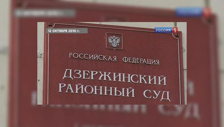 Дело Бычкова: приговор обжалуют все стороны процесса