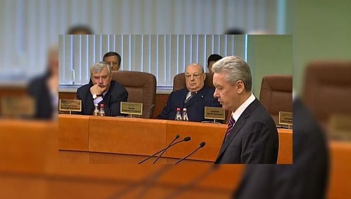 Московские депутаты утвердили Собянина на посту мэра