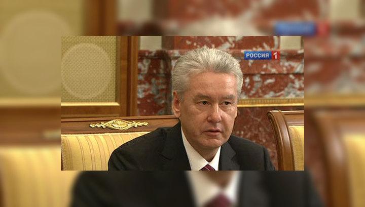 Собянин досрочно собрал правительство Москвы