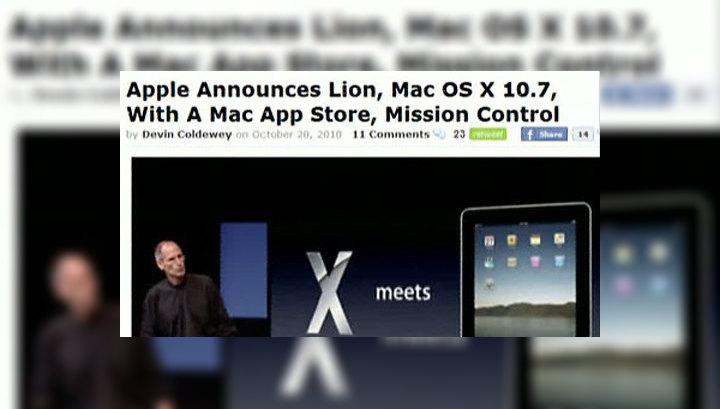 Вести.net: Apple назвала новую операционку по-кошачьи