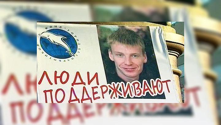 Егор Бычков вышел на свободу