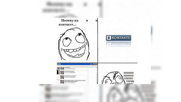 """В четверг самая популярная в Рунете соцсеть """"ВКонтакте"""" изменила формат так называемой стены"""