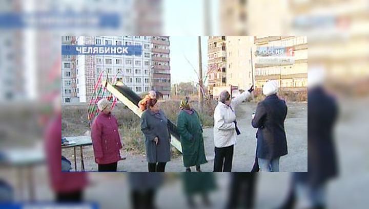 Причина землетрясения в Челябинске пока не установлена