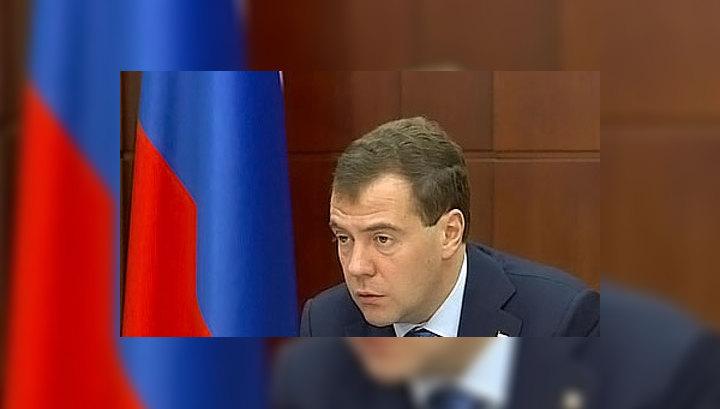 Медведев предложил надолго сажать тех, кто наживается на госзакупках