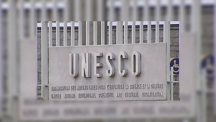 США приостанавливают финансирование ЮНЕСКО