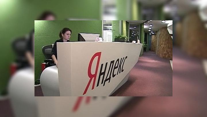 """Вести.net: """"Яндекс"""" поможет с поиском жилплощади"""