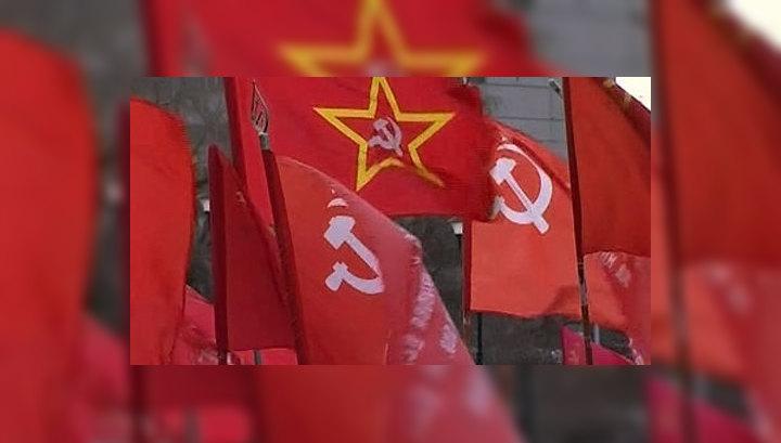 В минюст Украины переданы документы для запрета компартии