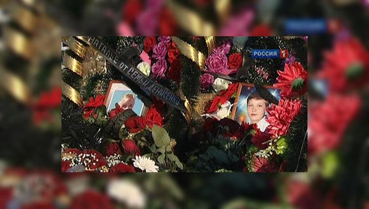 Резню на Кубани устроили профессиональные киллеры
