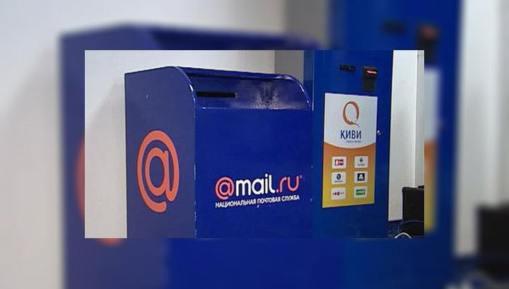 Mail.ru – это уже намного больше, чем почта