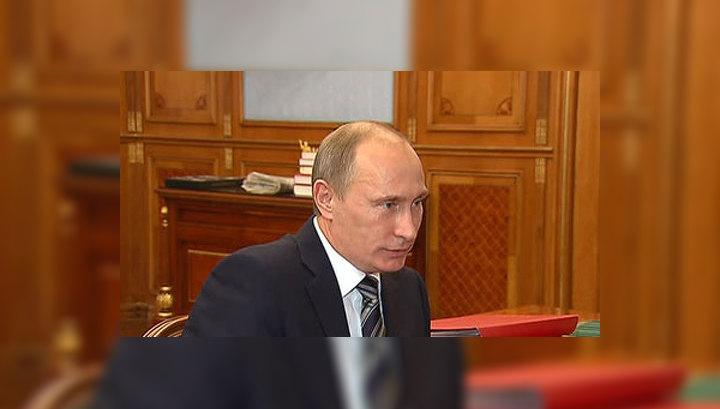 Путин призвал к созданию единого экономического пространства от Лиссабона до Владивостока