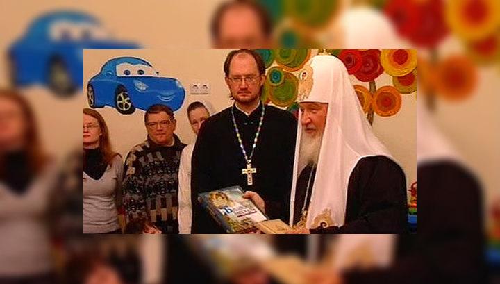 Патриарх Кирилл посетил детский хоспис