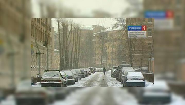 Верховный суд поддержал петербургских автомобилистов