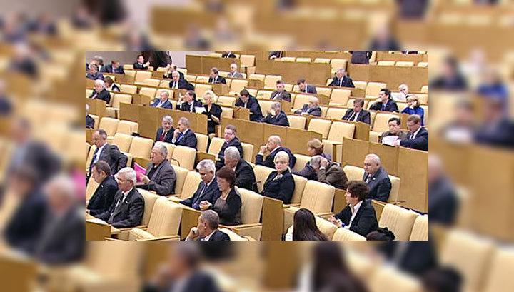 Госдума признала Катынскую трагедию преступлением сталинского режима