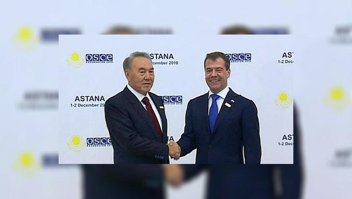 Саммит ОБСЕ: в Астане рождается новое будущее Евразии