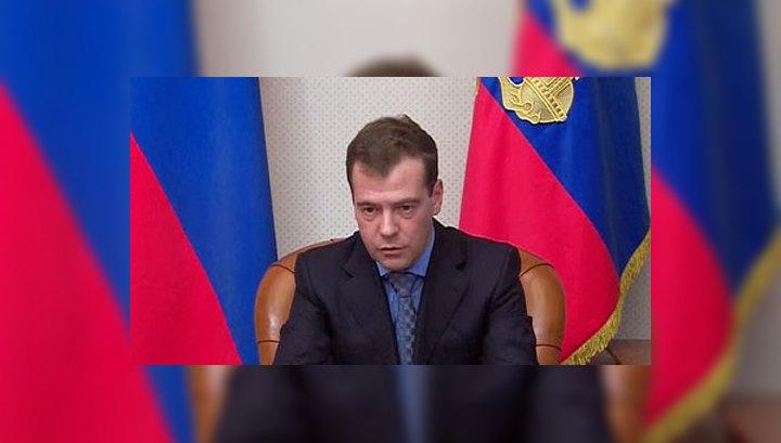 Медведев дал две недели на выявление чиновников, причастных к кущевской банде